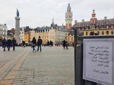 Affiche pour promouvoir le don de sang dans les plus grandes villes