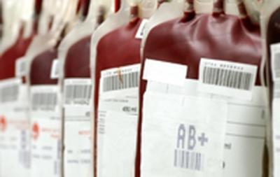 photo d'une poche de sang